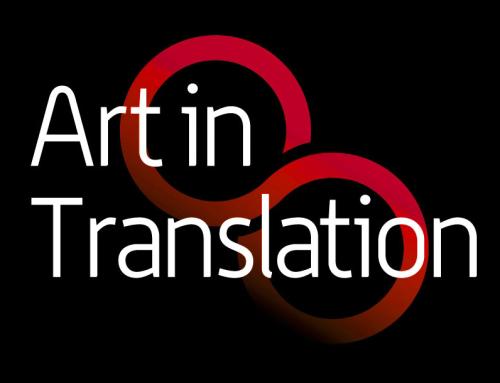 Prijevodi iz područja umjetnosti