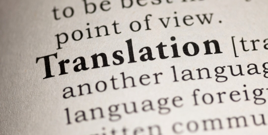 reliable translation services